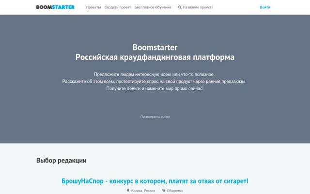 http://images.vfl.ru/ii/1493815278/0b4385a5/17089369_m.jpg