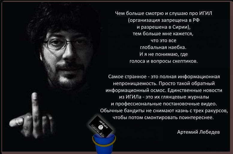 http://images.vfl.ru/ii/1493847599/919e0075/17096090.jpg