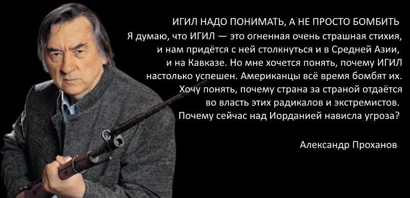 http://images.vfl.ru/ii/1493849074/ccc64f44/17096208.jpg