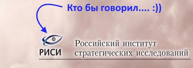http://images.vfl.ru/ii/1493849830/a4a56249/17096280.jpg