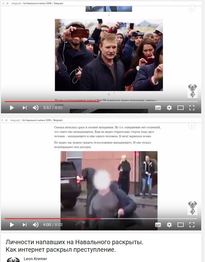 http://images.vfl.ru/ii/1493873176/0eac22b7/17097383.jpg