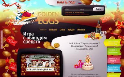 http://images.vfl.ru/ii/1493890940/439a60ce/17100310_m.jpg