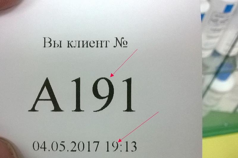 http://images.vfl.ru/ii/1493916516/32d49e0f/17105293.jpg