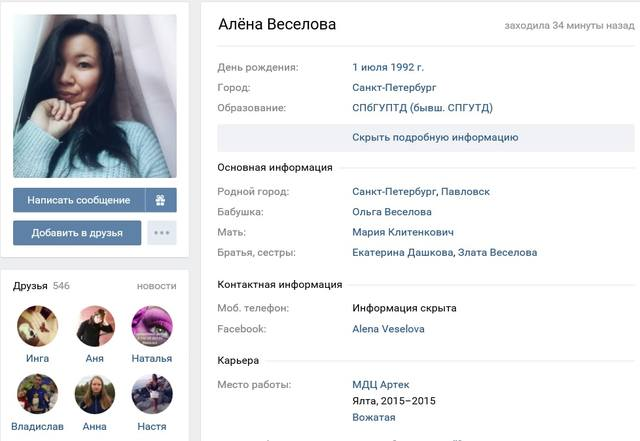 http://images.vfl.ru/ii/1493922332/c4793076/17106441.jpg