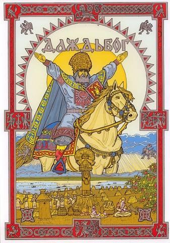6 мая День Даждьбога — Овсень большой - Тридевятое Царство