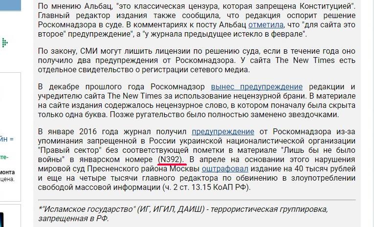 http://images.vfl.ru/ii/1493972210/cf7a59ad/17111452.jpg