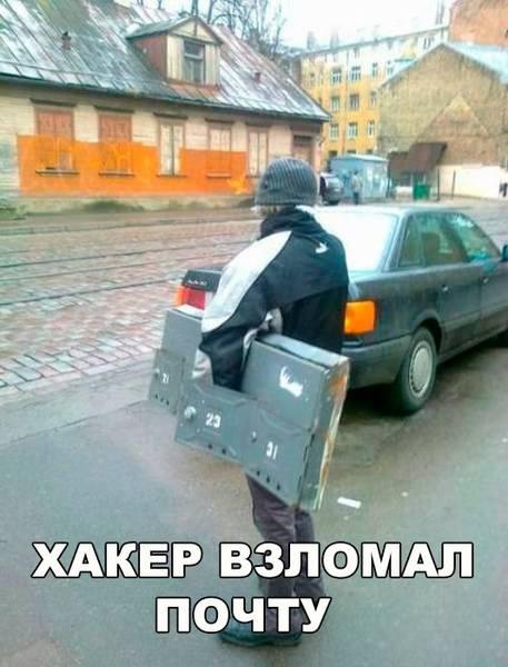 http://images.vfl.ru/ii/1493975900/20b7474e/17112051.jpg