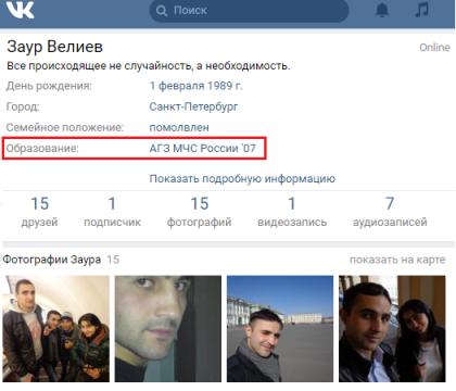 http://images.vfl.ru/ii/1493986618/d6744fe0/17114359.png