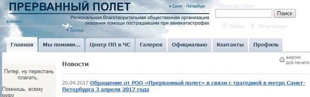 http://images.vfl.ru/ii/1493989583/6790cb16/17114900_m.jpg