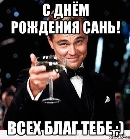 http://images.vfl.ru/ii/1493999782/c8ae7987/17116912_m.jpg