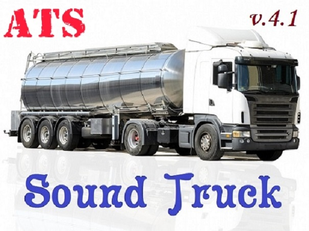 Sound Truck v.4.1