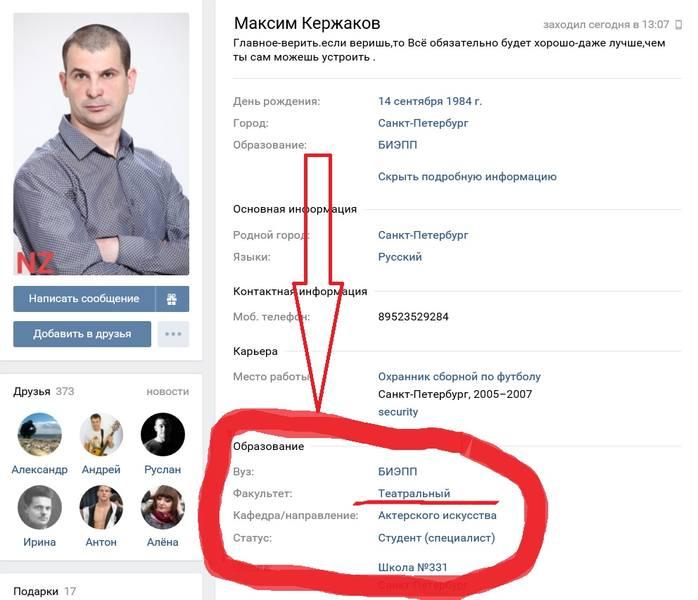http://images.vfl.ru/ii/1494066005/e9b82858/17124663.jpg
