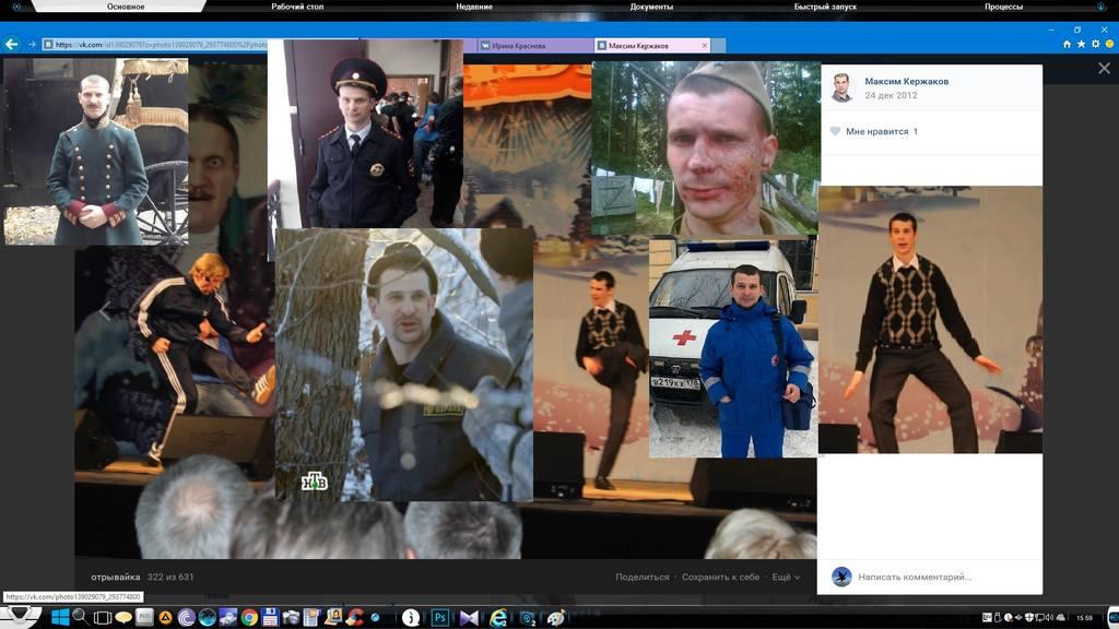 http://images.vfl.ru/ii/1494067035/ac0b6380/17124868.jpg