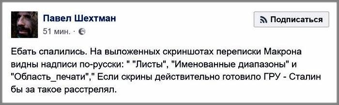 В отношениях с Россией нужен двойной подход, - Меркель - Цензор.НЕТ 9155