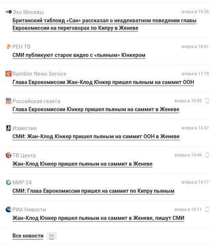 http://images.vfl.ru/ii/1494106585/c7963eca/17130870_m.jpg