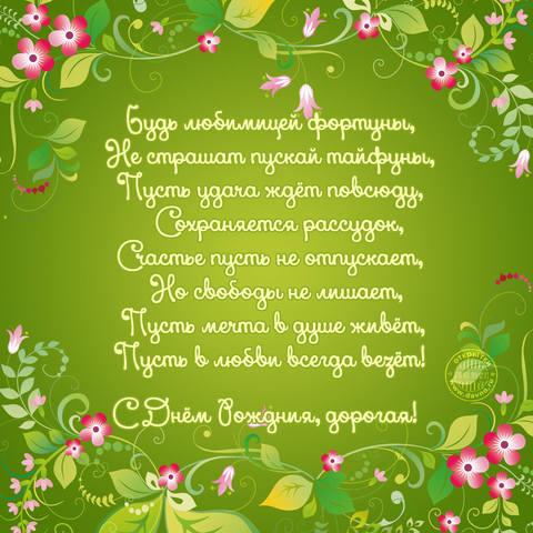 http://images.vfl.ru/ii/1494138730/bb9b4876/17132770_m.jpg
