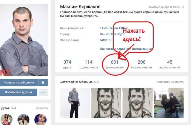 http://images.vfl.ru/ii/1494147014/6e014367/17134118.jpg