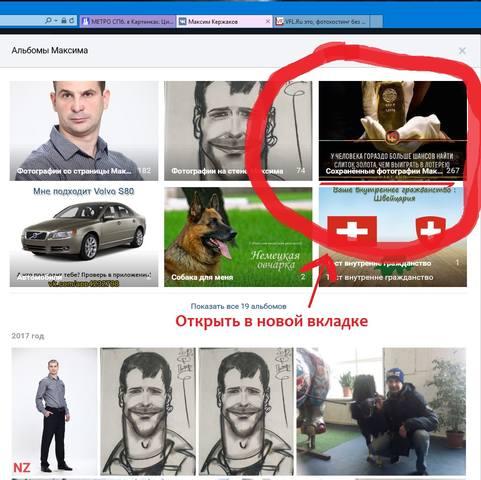 http://images.vfl.ru/ii/1494147083/b916a056/17134129.jpg