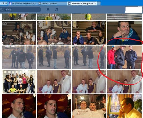 http://images.vfl.ru/ii/1494147549/4c0c3f78/17134209.jpg