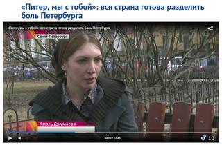 http://images.vfl.ru/ii/1494151646/defa974c/17134877_m.jpg