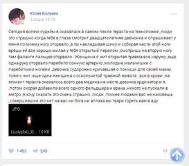 http://images.vfl.ru/ii/1494159153/a4bb9367/17136140_m.jpg