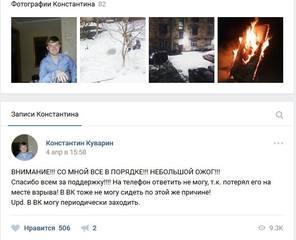 http://images.vfl.ru/ii/1494159663/a6a86cd8/17136190_m.jpg