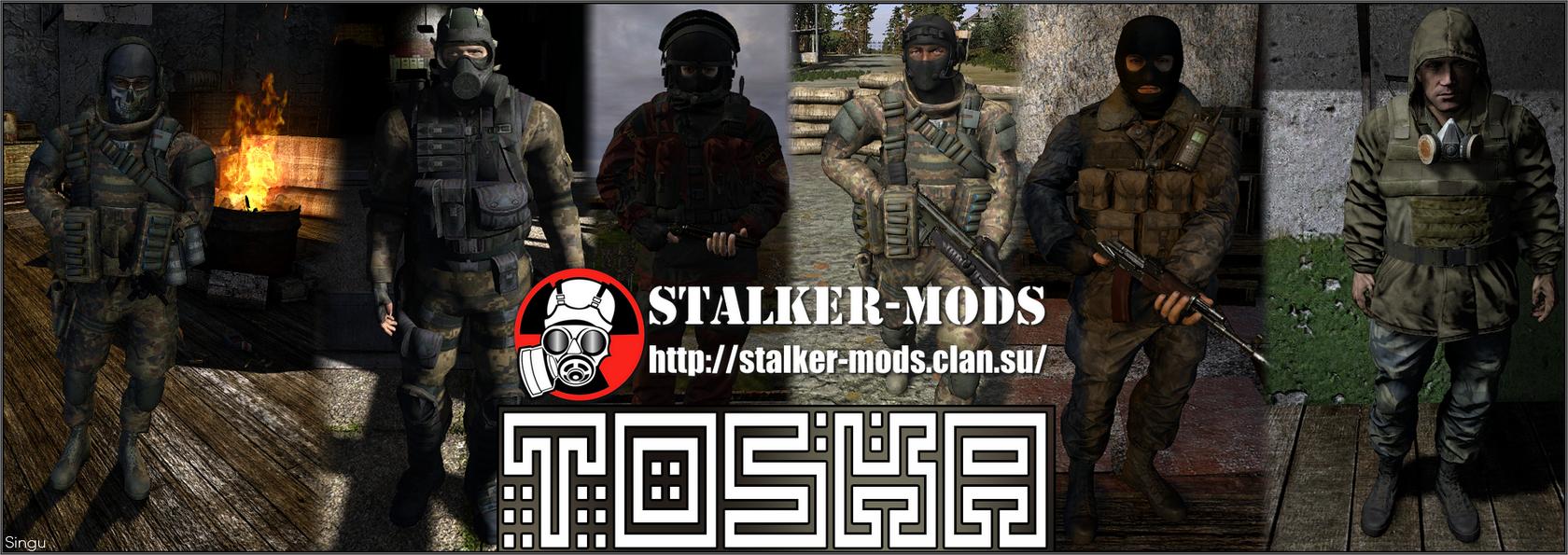 TOSKA HD-MODELS 1.0