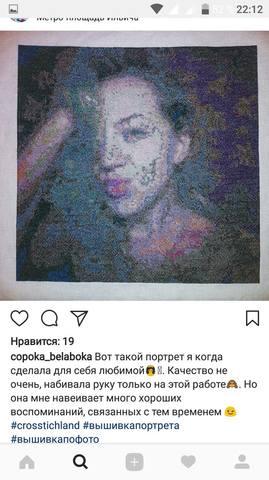 http://images.vfl.ru/ii/1494215833/f1a6fdde/17142573_m.jpg