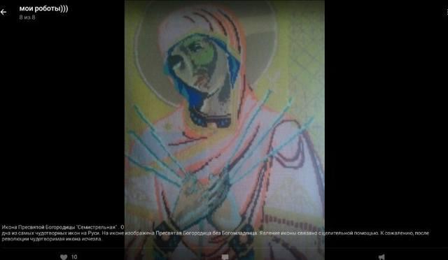 http://images.vfl.ru/ii/1494215987/7b3e2980/17142583_m.jpg