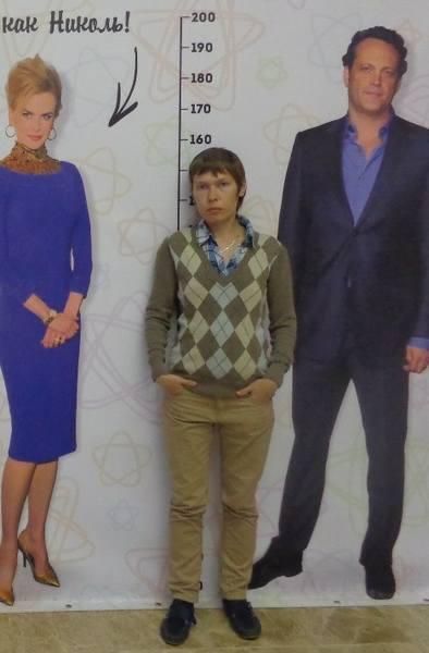http://images.vfl.ru/ii/1494233600/e5d4e868/17144700.jpg