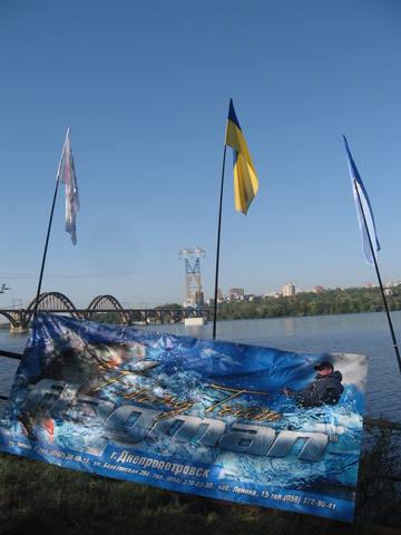 http://images.vfl.ru/ii/1494252769/0b1efe5e/17148737_m.jpg