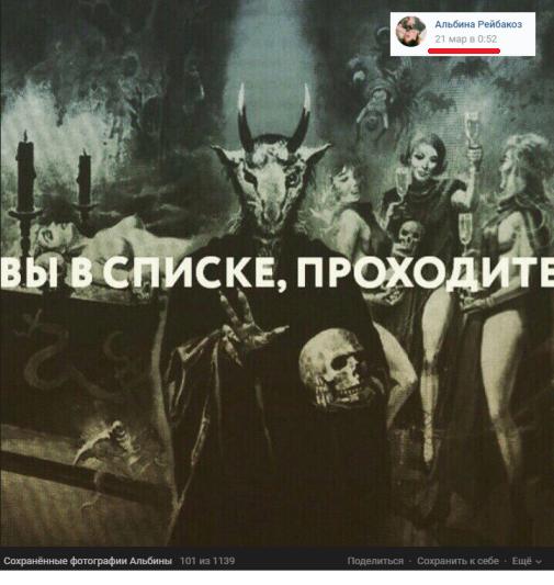 http://images.vfl.ru/ii/1494267985/5f11c3b9/17151717.jpg