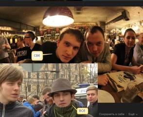 http://images.vfl.ru/ii/1494332106/3ee1fc02/17159386_m.jpg