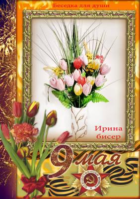 http://images.vfl.ru/ii/1494333183/d0ab2092/17159584_m.jpg