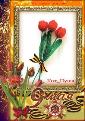 http://images.vfl.ru/ii/1494333184/ffdb45aa/17159587_m.jpg