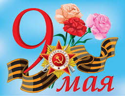 http://images.vfl.ru/ii/1494337335/7f3d36dc/17160257_m.jpg