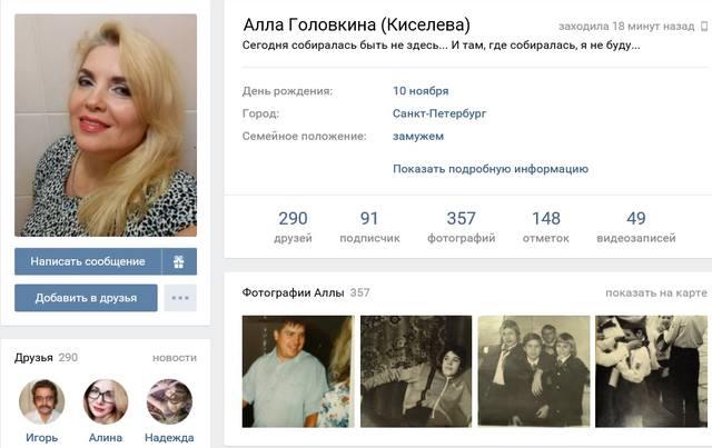 http://images.vfl.ru/ii/1494339795/8339abdd/17160755.jpg
