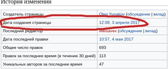 http://images.vfl.ru/ii/1494341066/a51cb90c/17161061.jpg