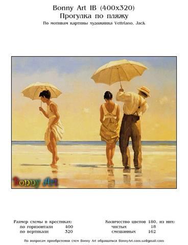 http://images.vfl.ru/ii/1494341104/bc276201/17161070_m.jpg