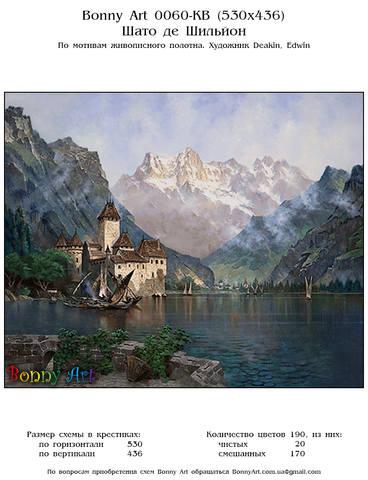 http://images.vfl.ru/ii/1494343319/3338be80/17161630_m.jpg