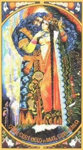 10 мая - Вешнее Макошье - Тридевятое Царство