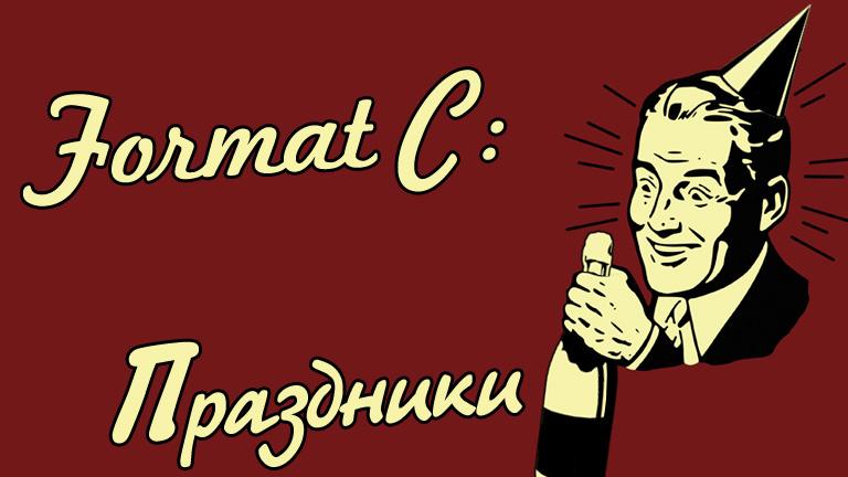 http://images.vfl.ru/ii/1494352528/5ba09898/17163990.jpg