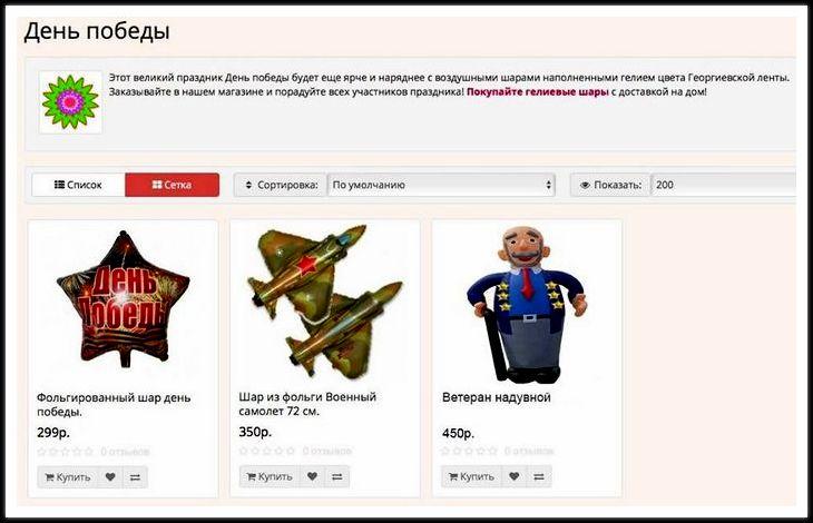 Путин солгал, выступая на Красной площади. СССР был таким же агрессором, как и Германия, - российский журналист - Цензор.НЕТ 1472