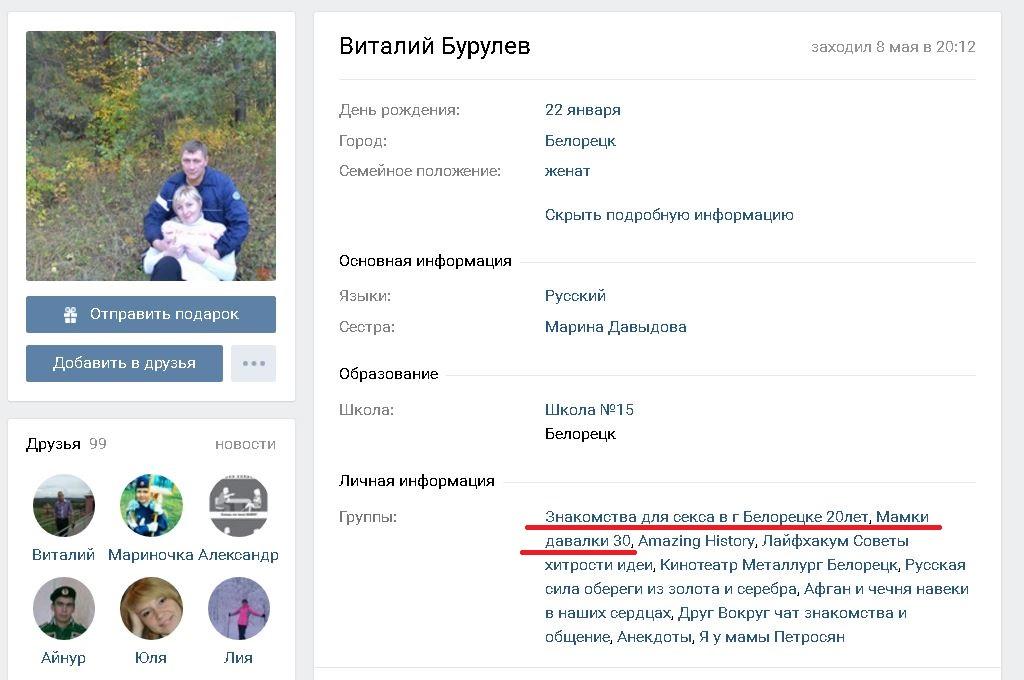 http://images.vfl.ru/ii/1494368440/28dd6b83/17166431.jpg