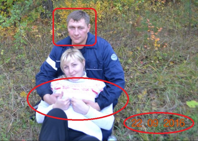 http://images.vfl.ru/ii/1494368966/046132f7/17166470.jpg