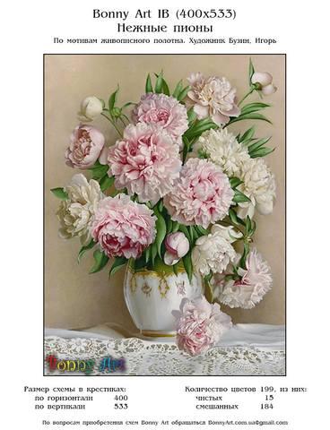 http://images.vfl.ru/ii/1494406957/5a63ec52/17169946_m.jpg