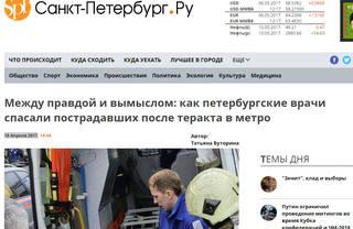 http://images.vfl.ru/ii/1494412119/9ae0b6c7/17170931.jpg