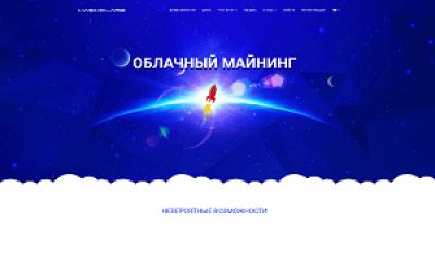 http://images.vfl.ru/ii/1494417119/c017fbb5/17171880_m.png
