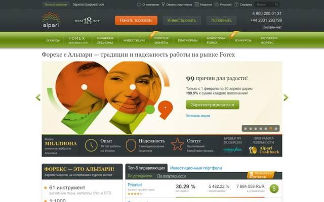http://images.vfl.ru/ii/1494418628/b5b6f966/17172064_m.jpg