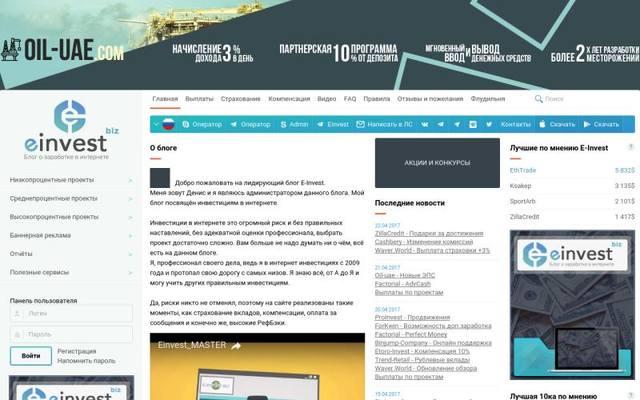 http://images.vfl.ru/ii/1494418911/ef785fff/17172140_m.jpg